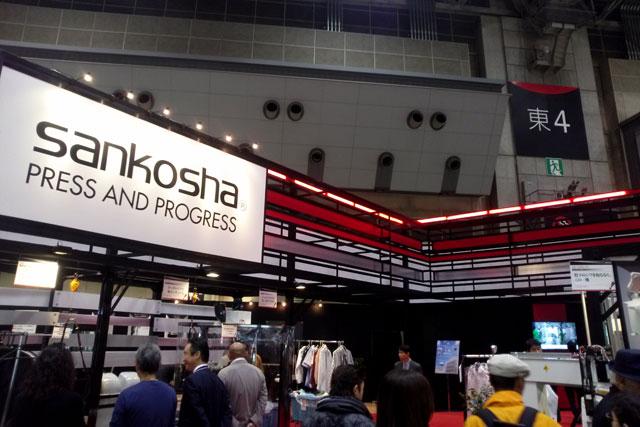 東京国際クリーニング総合展示会