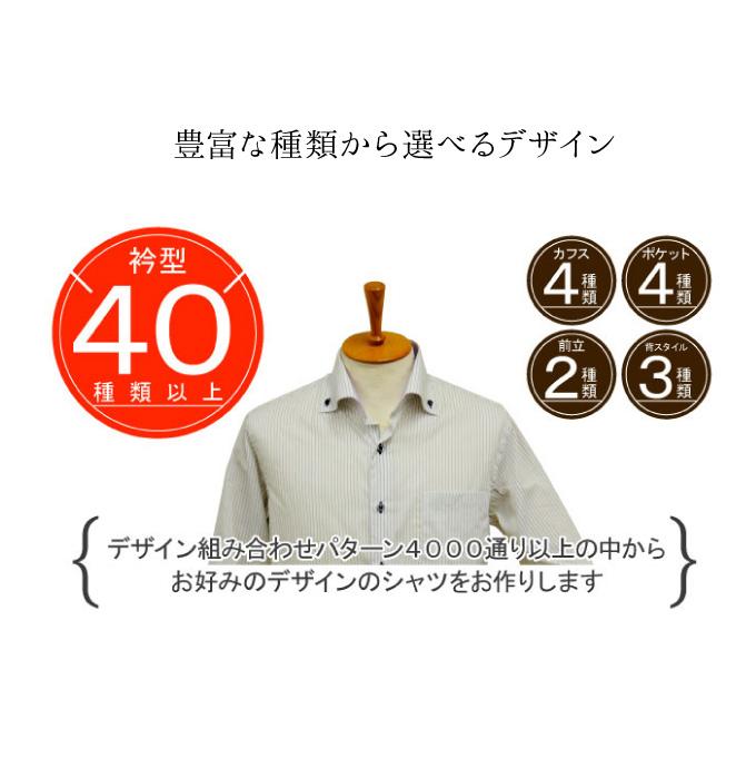 gift8