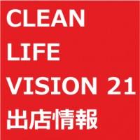 CLV21