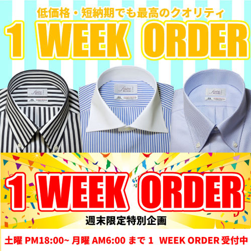 1week order