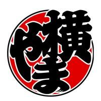横山-木札