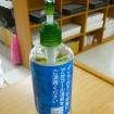アルコール消毒